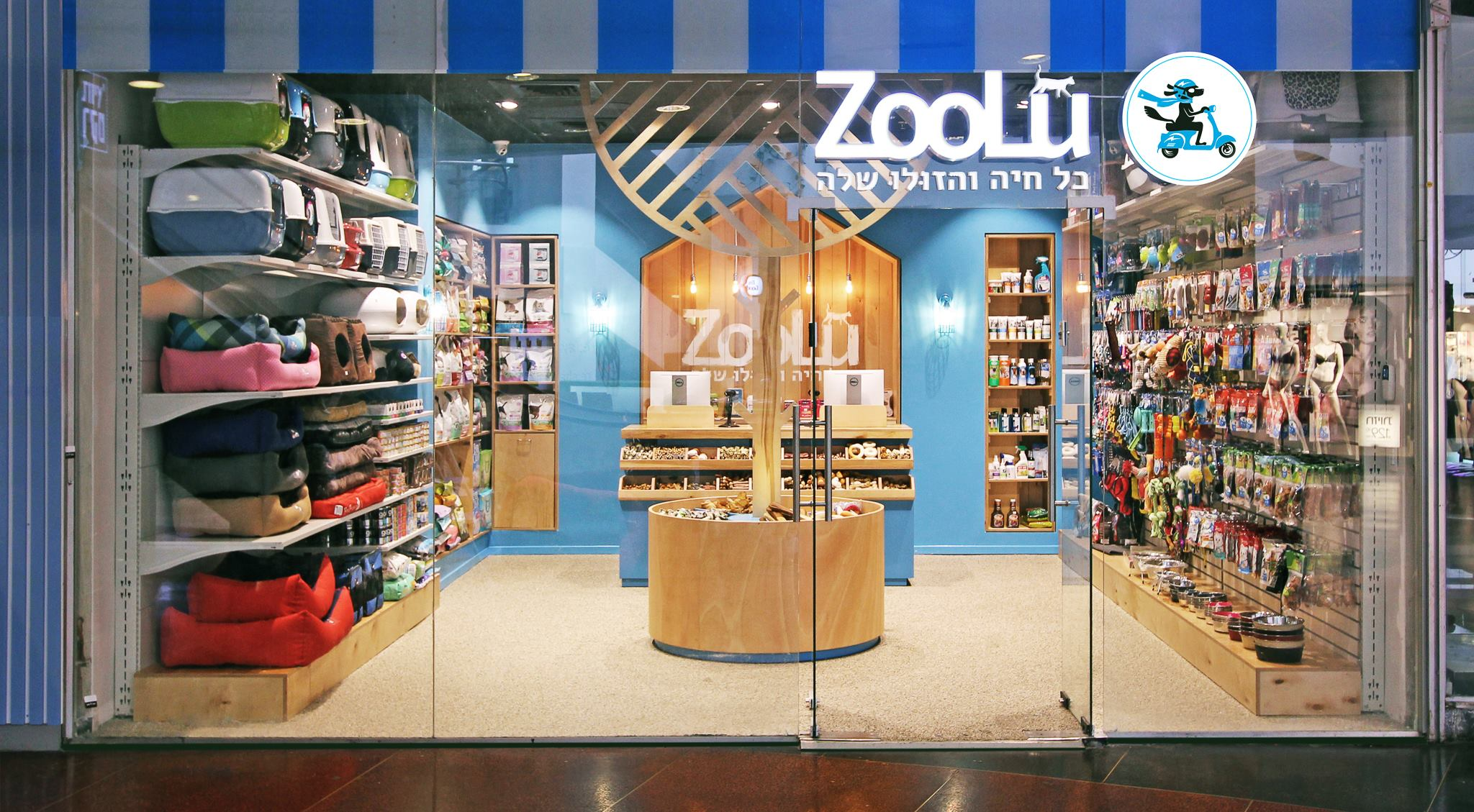 רשת אורבנית לחיות המשפחה Zoolu